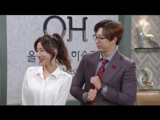17.08.2017 U-KISS Hoon in drama 'Unknown Woman' (ep.81) cut