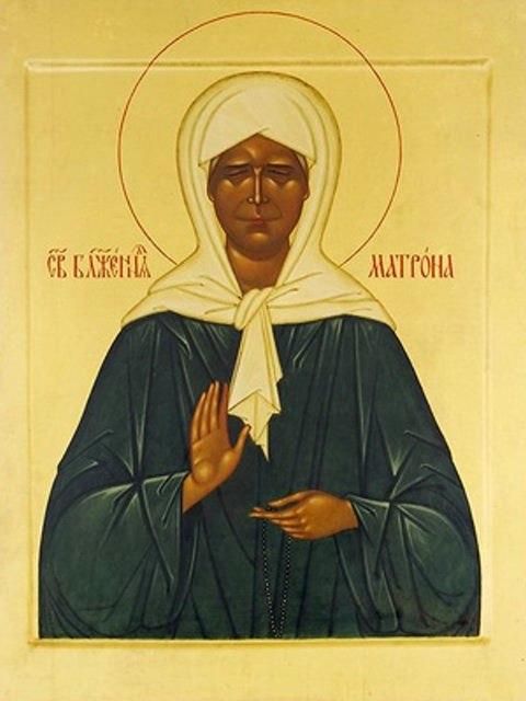 22 ноября — День рождения святой блаженной Матроны Московской