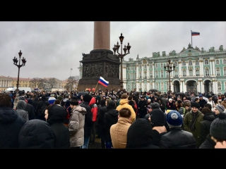 Митинги #12июня по всей России  День России ПРЯМАЯ ТРАНСЛЯЦИЯ LIVE HD СТРИМ