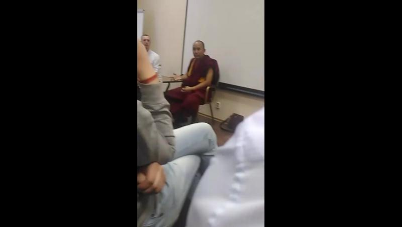 Лектор Геше Нгаванг Тугдже. Лекция по буддизму - о пустоте.