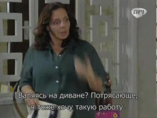 Безрассудное Сердце (129 серия)