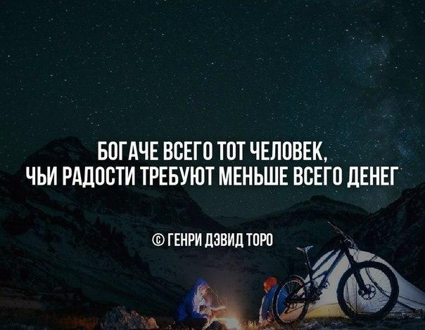 Фото №440524569 со страницы Юрия Лихоноса