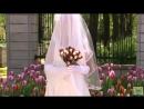 Розыгрыш - «Брак по расчёту»