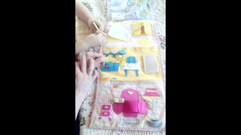 Развивающая книжка-сумочка Кукольный дом