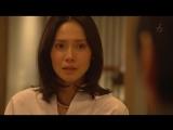 Я могу выйти замуж, просто не хочу / Watashi Kekkon Dekinai Janakute, Shinai desu - 10 серия [ KIMWO ] END