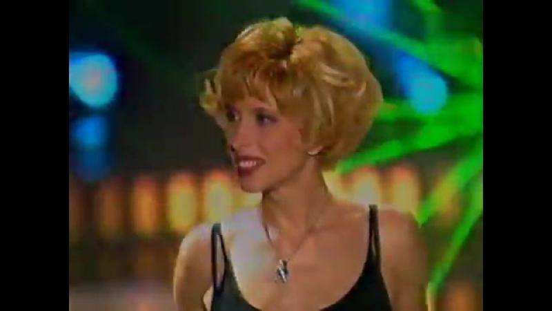 Алена Свиридова - Будет так всегда (1998)