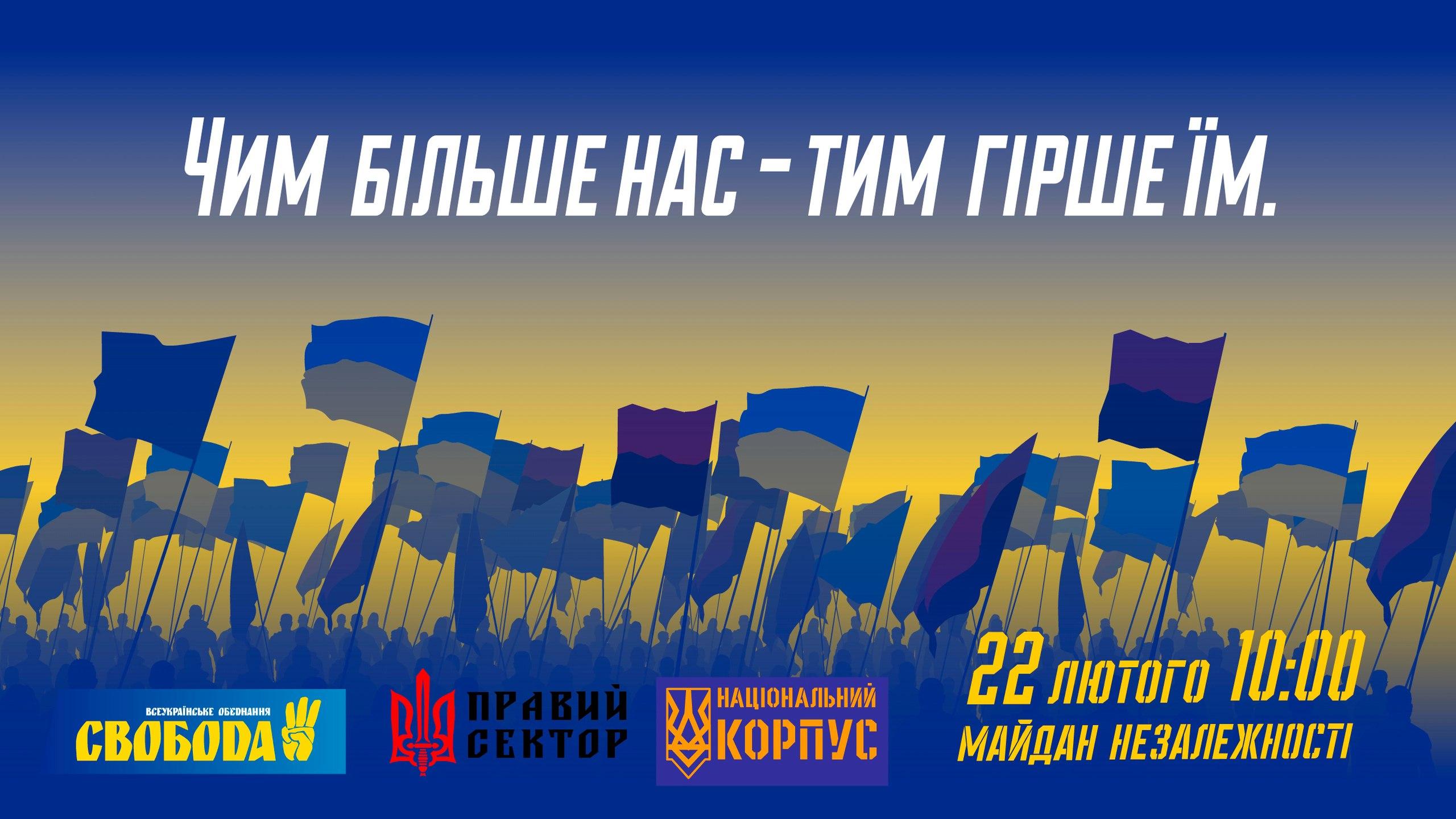 Полиция освободила Коханивского и остальных задержанных в ходе стычек в воскресенье в Киеве - Цензор.НЕТ 8530