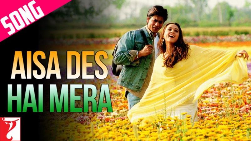 Клип Aisa Des Hai Mera- из индийского фильма Вир и Зара