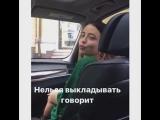 Instagram nadya_dorofeeva_fun—Надюша и Вовочка ❤️ #NadyaDorofeeva  #НадяДорофеева  @nadyadorofeeva и @vladimirdantes