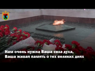Возложение цветов к мемориальному комплексу «Аллея Памяти и Славы»