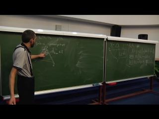 Основные теоремы теории игр - А.В. Савватеев