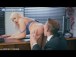 Kylie page. молоденькая секретарша очень хочет получить повышение. секс в офисе порно на работе порно2017