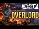 Игромания-Flashback Overlord 2007