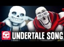 Sans and Papyrus Song - An Undertale Rap by JT Machinima To The Bone SFM