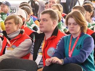 В Курган съехались лучшие молодые рабочие России