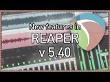 What's New In REAPER v5.40 - Swing Grid Spectrogram peaks and more