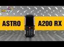 Astro A200 RX – обзор защищённого мобильного телефона