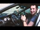 Бизнес по-фрунцузски Peugeot 407.