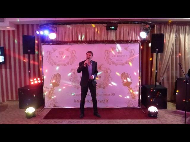 Илья Нестеров День, в который ты ушла Свободный Микрофон 10 06 2017 Продюс центр Тво ...