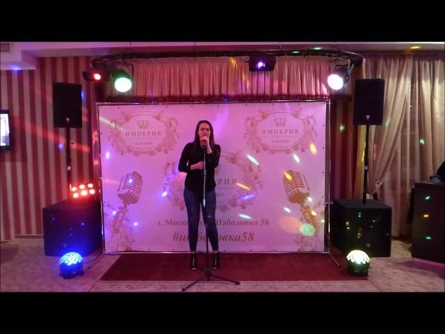 Лара Свободный Микрофон 10 06 2017 Продюс центр Твоя Мечта