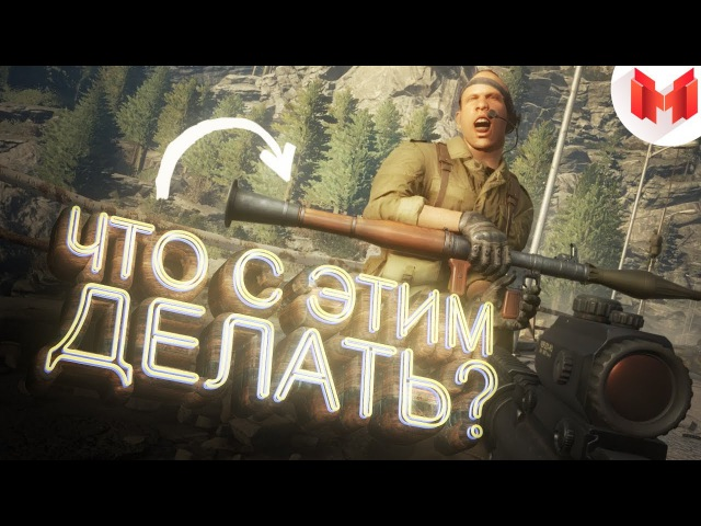 Call of Duty: Modern Warfare Remastered Баги, Приколы, Фейлы