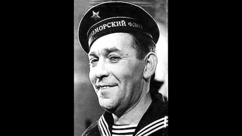 Песня Леонида Утёсова С одесского кичмана