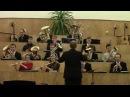 В час когда труба Господня (духовой оркестр)
