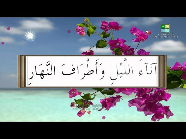 Kuran-ı kerim okumaya başlarken okunacak dua 👇😊👍💖😊👉abone ol👪💞