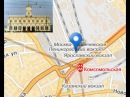 Три вокзала или как покорить Москву