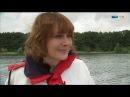 Talsperre Zeulenroda - Unterwegs in Thüringen MDR