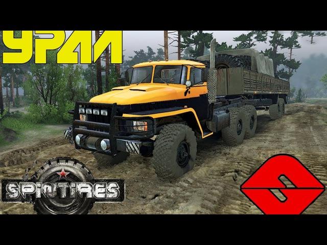 Грузовик УРАЛ-375 МАЖОР v21.05.17 для Spin Tires 03.03.16
