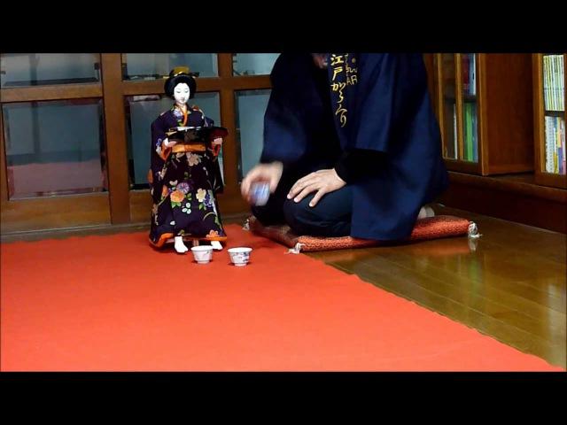 茶酌娘(田中久重原作・1.3倍複製)