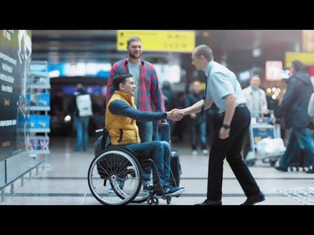 Помощь пассажирам с ограничениями жизнедеятельности при полете
