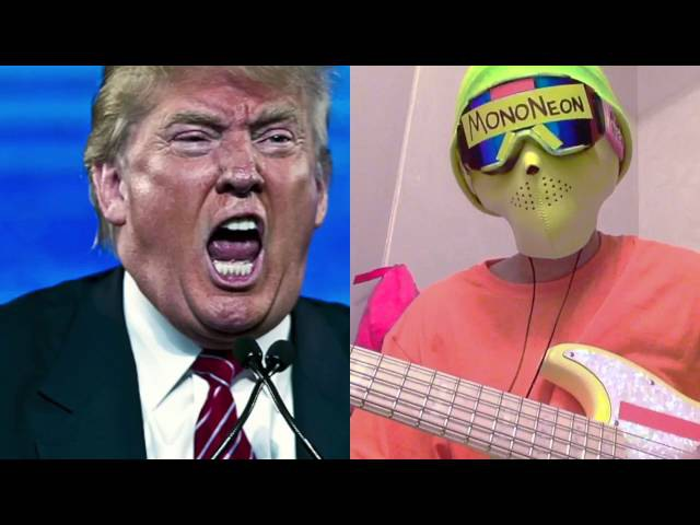 MonoNeon: DUMP TRUMP, WE DON'T WANT HIM (T-AARONMusic Christianee Porter) for Donald Trump