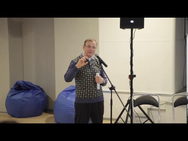 Виктор Ефимов - Лекция о здоровом образе жизни для старшеклассников.
