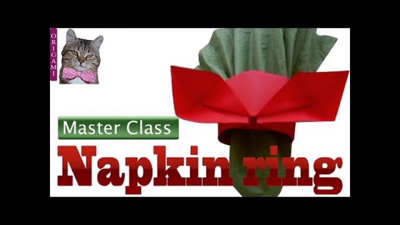 Paper napkin ring (napkin holder). Origami master class for children (Nadezhda Ivanova)