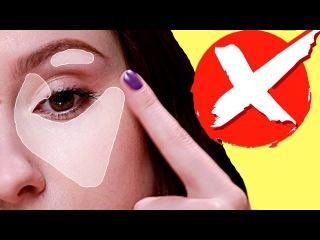 ОШИБКИ, которые делает КАЖДАЯ ДЕВУШКА|ТОП-5 ошибок в МАКИЯЖЕ