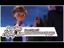 🐞 Леди Баг и Супер-Кот | Сезон 1, Серия 26 — Каменное сердце (Канал Disney)