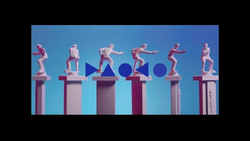 DAOKO 『BANG!』 Music Video[HD]