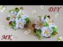 Резиночки Весенний сад Цветы вишни 🌸 из репсовых лент Канзаши МК DIY 👐