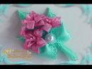 🎁ПОДАРОК своими руками магнитик брошка БУКЕТ ЛИЛИЙ канзаши Flowers Kanzashi