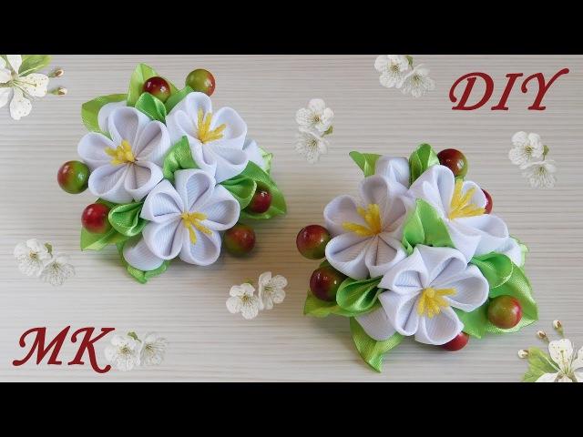 Резиночки Весенний сад. Цветы вишни 🌸 из репсовых лент. Канзаши МКDIY 👐