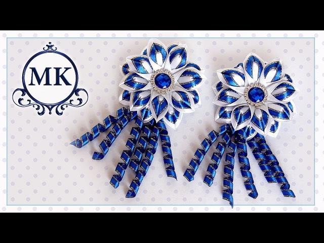 Школьные заколки со спиральками Канзаши МК DIY School hair clips with spiral Kanzashi