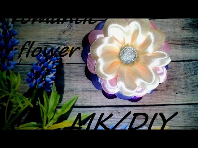 Нежный цветок канзаши /MK/DIY/Kanzashi tutorial