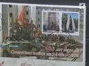 К 25 летию вывода войск из Афганистана Почта Приднестровья выпустила специальну