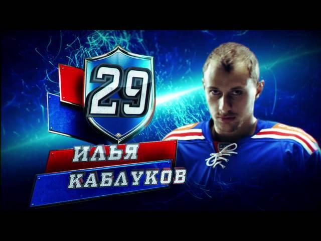 Команда СКА 2015/16. Профайлы
