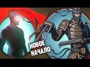 НОВОЕ НАЧАЛО прохождение игры Shadow Fight 2 бой с тенью видео для детей от Funny Games TV