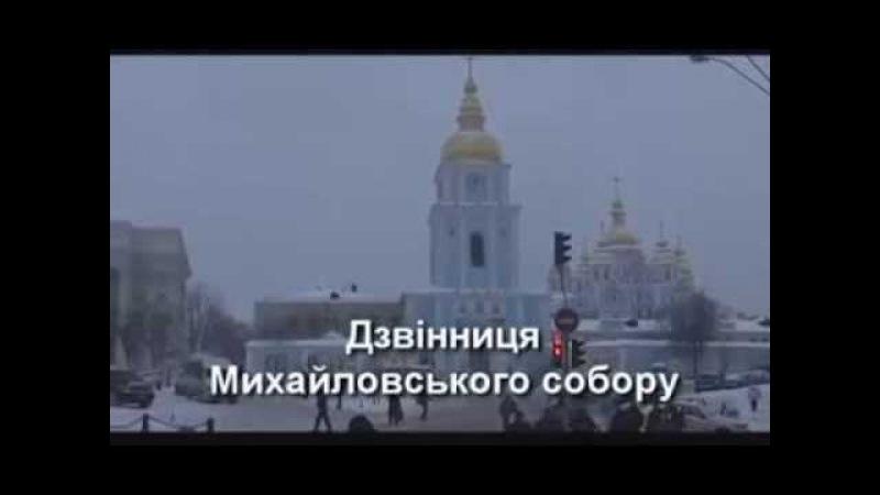 Прокидайся Україно