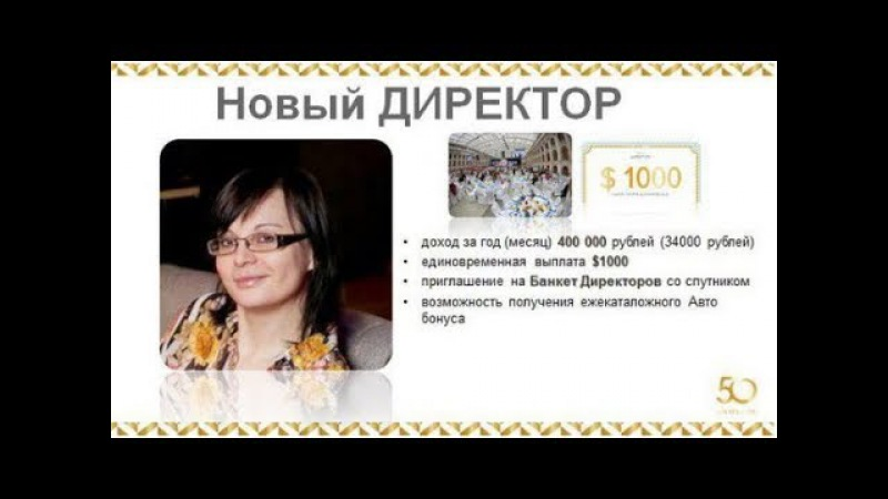 Новый директор проекта Орибинар! Проскура Вероника. 18.09.2017
