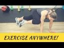 10 упражнений с весом своего тела для домашнего кардио (муз. видео)